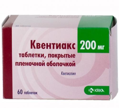Квентиакс таблетки 200мг №60