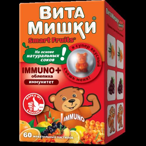 ВитаМишки Иммуно плюс таблетки жевательные №60