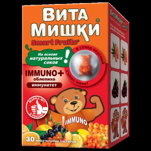 ВитаМишки Иммуно плюс таблетки жевательные №30