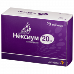 Нексиум таблетки 20мг №28
