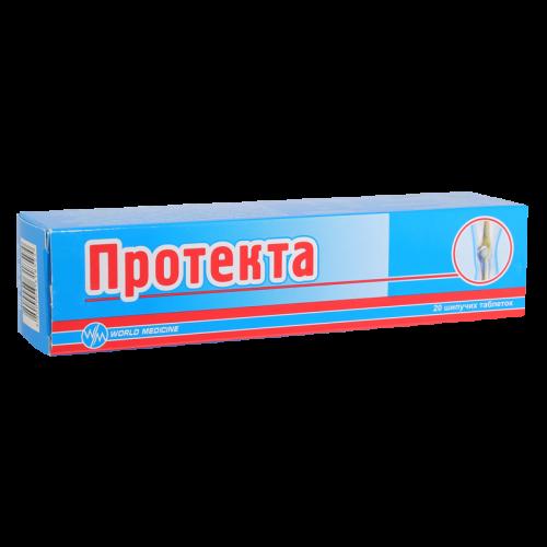 Протекта таблетки шипучие №20