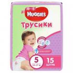 Хаггис Подгузник-трусики Литл Волкерс 13-17кг/5 №15 девочек