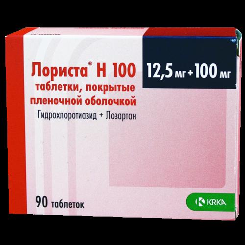 Лориста Н таблетки 100мг+12.5мг №90