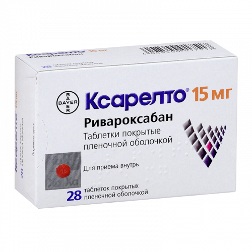 Ксарелто таблетки 15мг №28