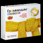 Граммидин детский таблетки для рассасывания №18