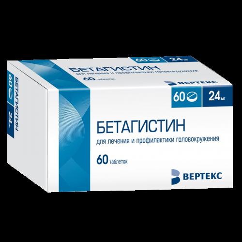 Бетагистин-Вертекс таблетки 24мг №60