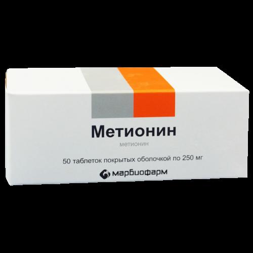 Метионин таблетки 250мг №50