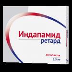 Индапамид ретард таблетки 1.5мг №30