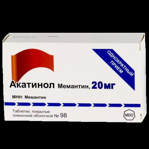 Акатинол мемантин таблетки 20мг №98