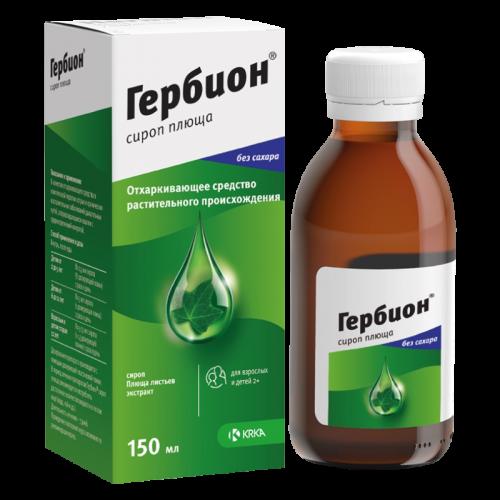 Гербион сироп плюща фл. 150мл