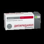 Дипиридамол таблетки 75мг №40