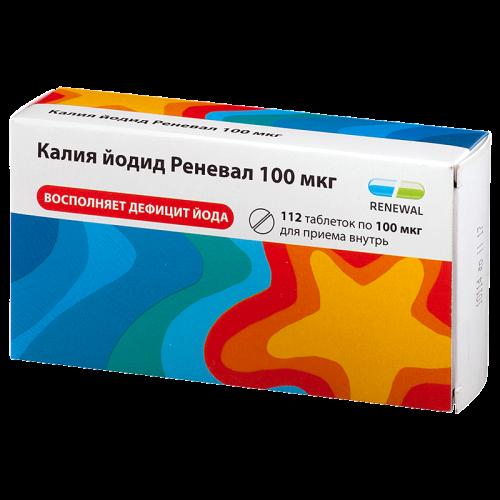 Калия йодид таблетки 100мкг №112