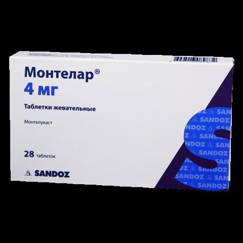 Монтелар таблетки жевательные 4мг №28