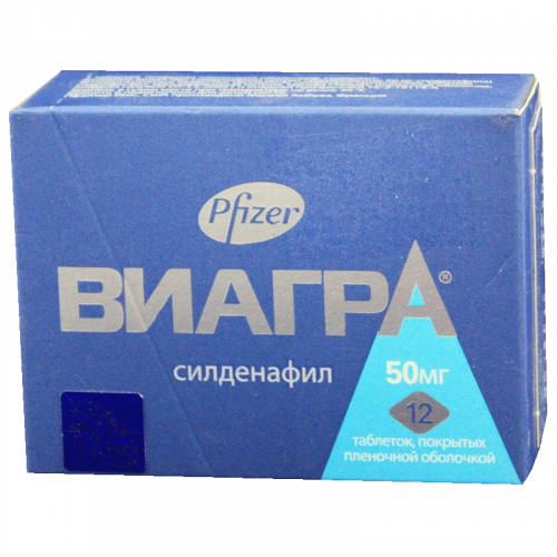 Виагра таблетки 50мг №12