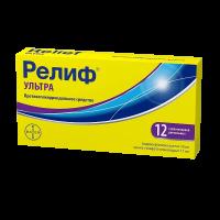 Релиф Ультра суппозитории ректальные №12