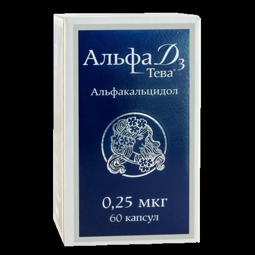 Альфа Д3 капсулы 0.25мкг №60