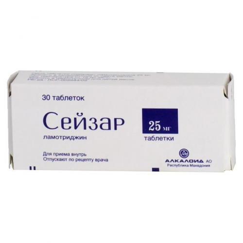 Сейзар таблетки 25мг №30