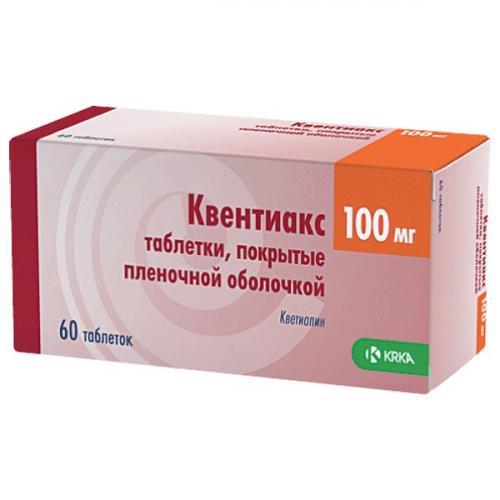 Квентиакс таблетки 100мг №60