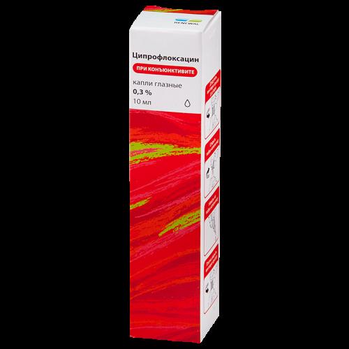 Ципрофлоксацин глазные капли 0.3% флакон 10мл