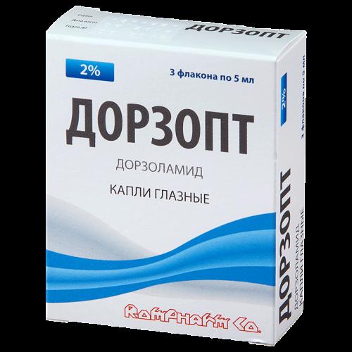 Дорзопт глазные капли 2% фл. 5мл №3