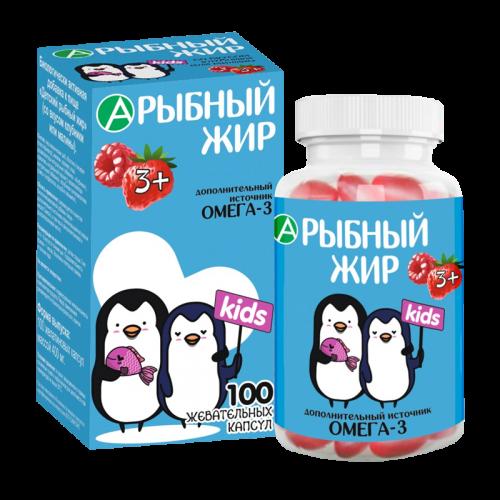 Рыбный жир детский капсулы жевательные Малина/клубника №100