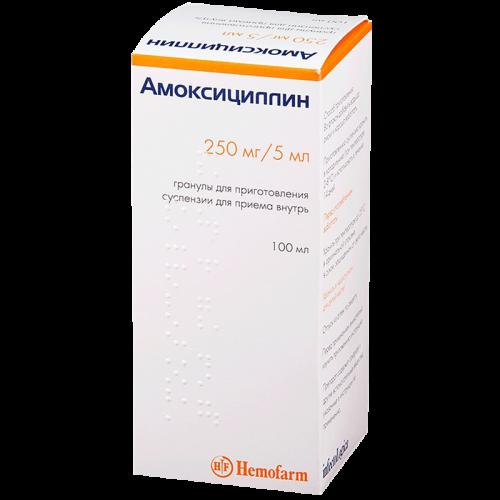 Амоксициллин гранулы для суспензии 250мг/5мл флакон 100мл (40г)