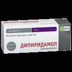 Дипиридамол таблетки 25мг №120