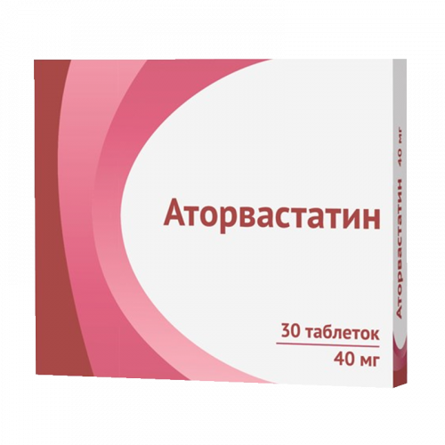 Аторвастатин таблетки 40мг №30