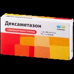 Дексаметазон таблетки 0.5мг №56