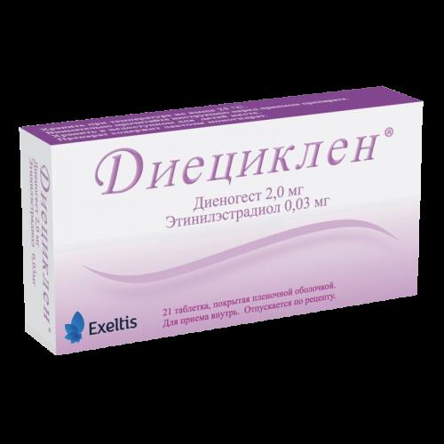 Диециклен таблетки 2мг/0.03мг №21