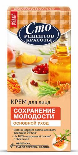 Сто Рецептов красоты Крем для лица Сохранение молодости 40мл