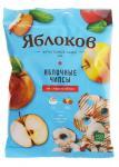 Фрустики Чипсы яблочные из слад. яблок 25г