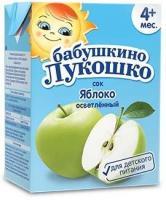 Бабушкино Лукошко Сок яблоко осветленное 200г