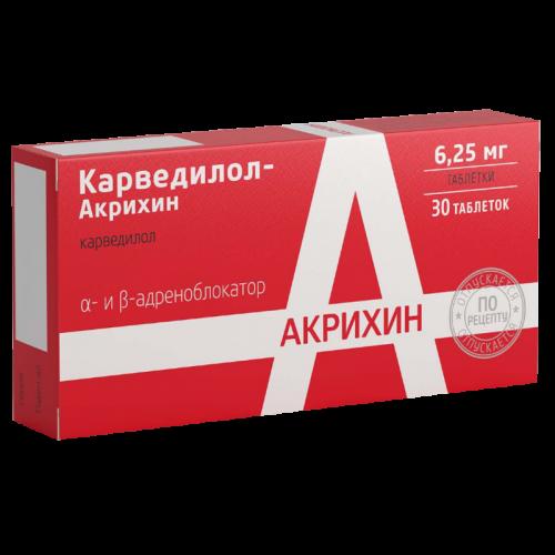 Карведилол таблетки 6.25мг №30