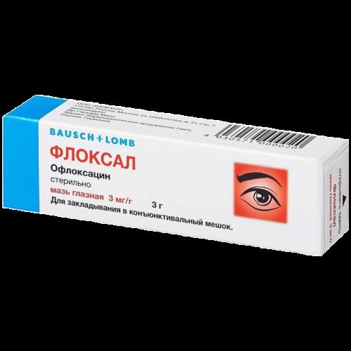 Флоксал глазная мазь 0,3% 3г