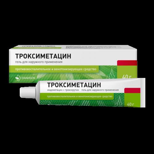 Троксиметацин гель 40г