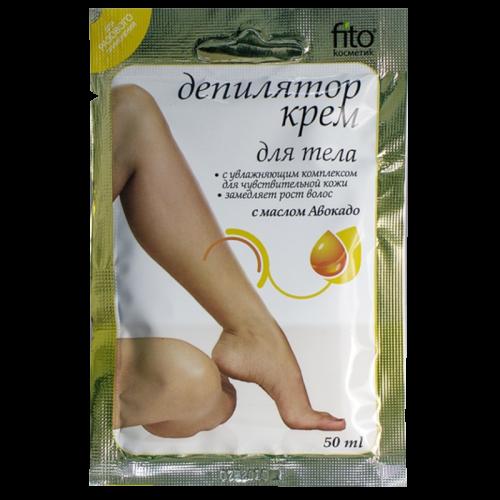 Народные рецепты Крем-депилятор для чувствительной кожи Масло Авокадо 50мл