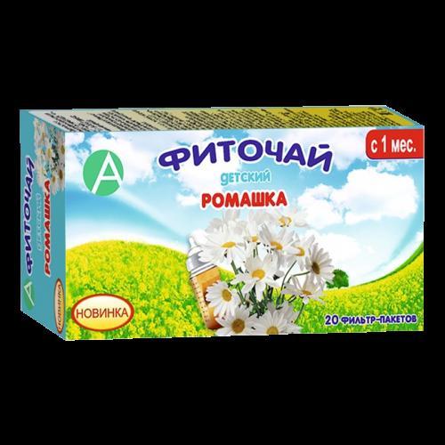 Фиточай детский Ромашка  с 1 месяца ф/п 1,5г №20