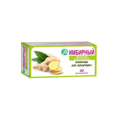 Фиточай Имбирный классический ф/п 1,5г №20
