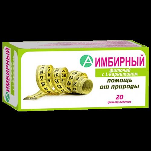 Фиточай Имбирный с L-карнитином ф/п 1,5г №20