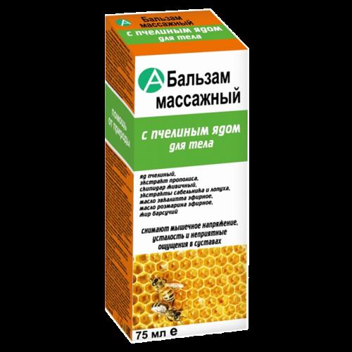 Бальзам массажный для тела с пчелиным ядом 75мл
