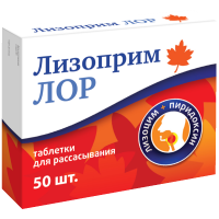 Лизоприм ЛОР таблетки №50