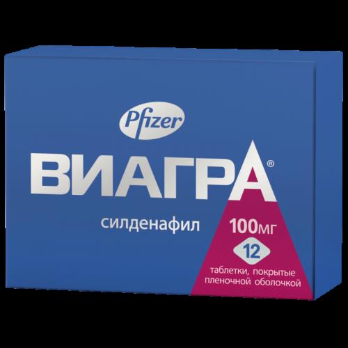 Виагра таблетки 100мг №12