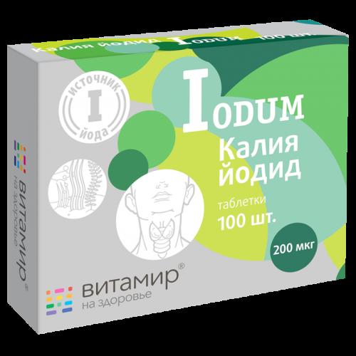 Калия йодид таблетки 200мкг №100