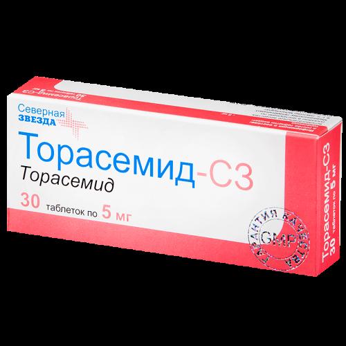 Торасемид таблетки 5мг №30