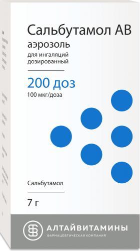 Сальбутамол АВ аэрозоль для ингаляций100мкг/доза 200доз фл. 7г