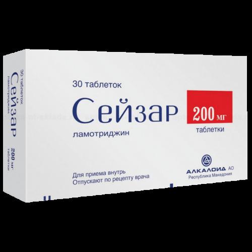 Сейзар таблетки 200мг №30