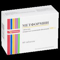 Метформин таблетки 1000мг №60