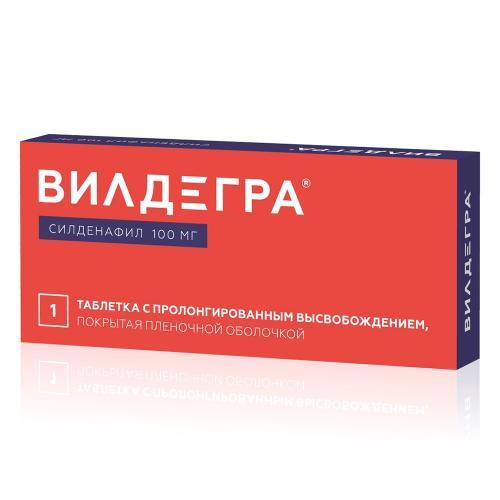Вилдегра таблетки 100мг №1