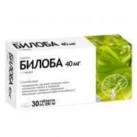 Гинкго билоба 40мг и глицин таблетки №30